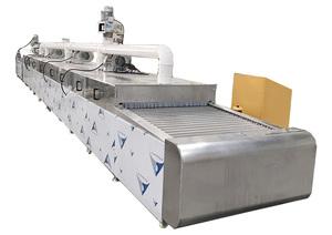 湖南汇诚超声波定做通过式超声波清洗设备